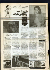 newspaper 3.tif RIV
